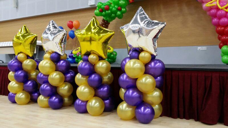 Balloon Store In Qatar Qasaralmurjan