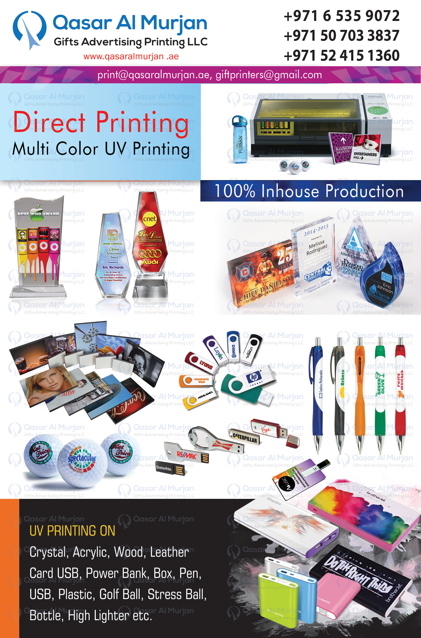 Gift and promotioanl items printing