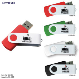 UAE-National-Day-Swivel-USB-printing-LOGO-cheap-price-8GB