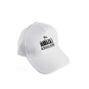 cheap-uae-national-day-cap-white-printing-inuae