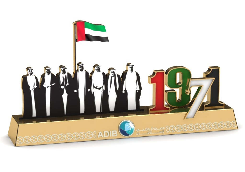 National day gift items supplier in dubai year of zayeds metal national day award crystal with printing logo name stopboris Choice Image