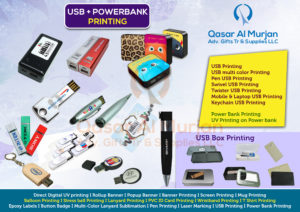 usb-powerbank