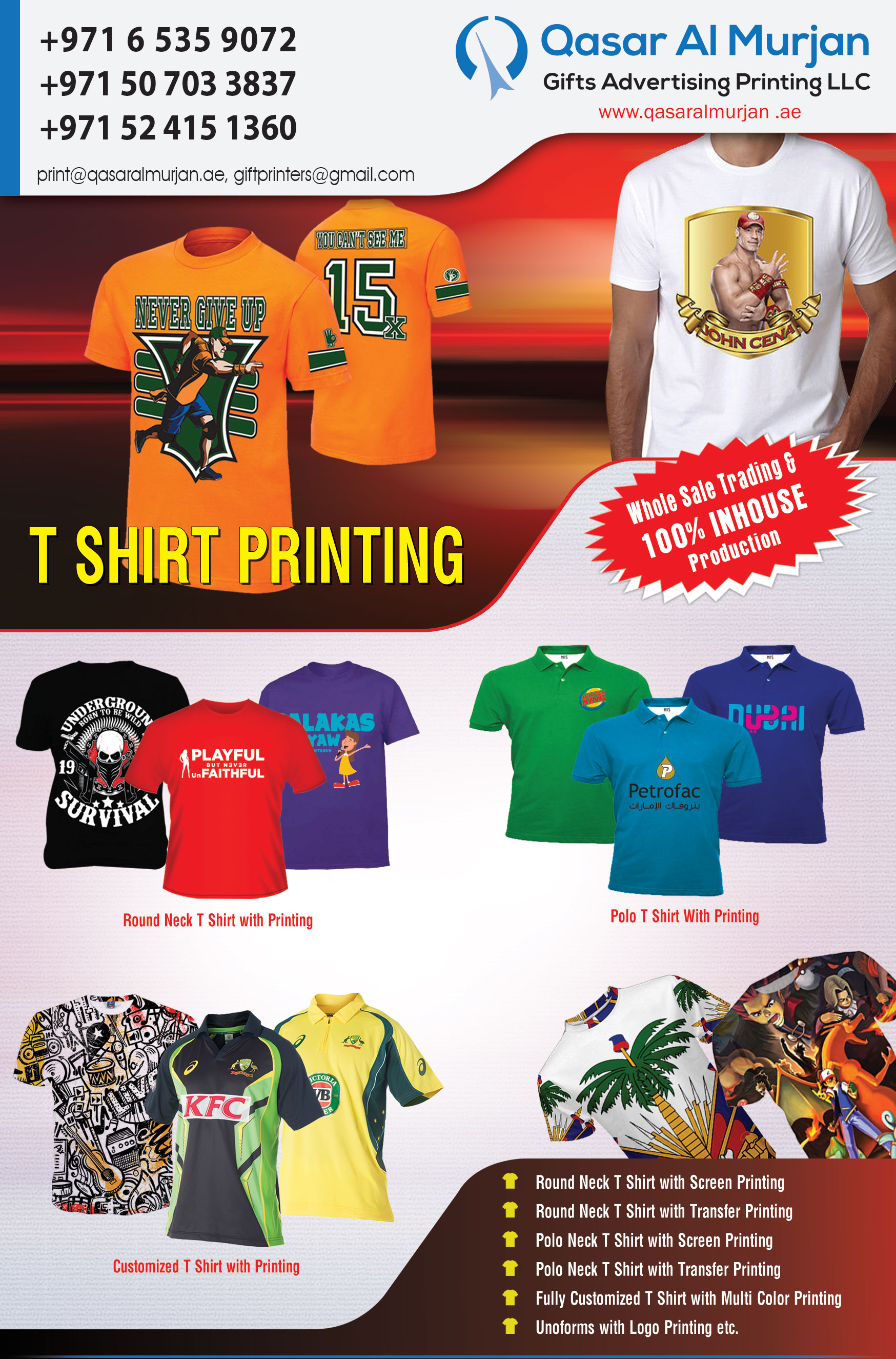 6ce0139d 24 Hours Printing services in Dubai, Sharjah. 100% in house ...
