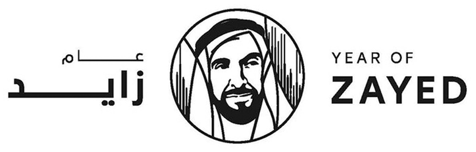 YEAR OF ZAYED'S celebration 2018