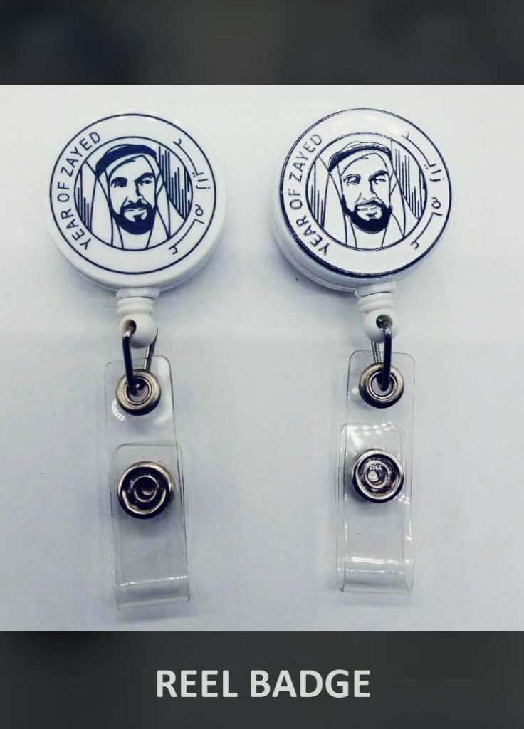 reel badge with Year-of-Zayed printing and epoxy label-UAE-Abu-Dhabi-dubai, sharjah