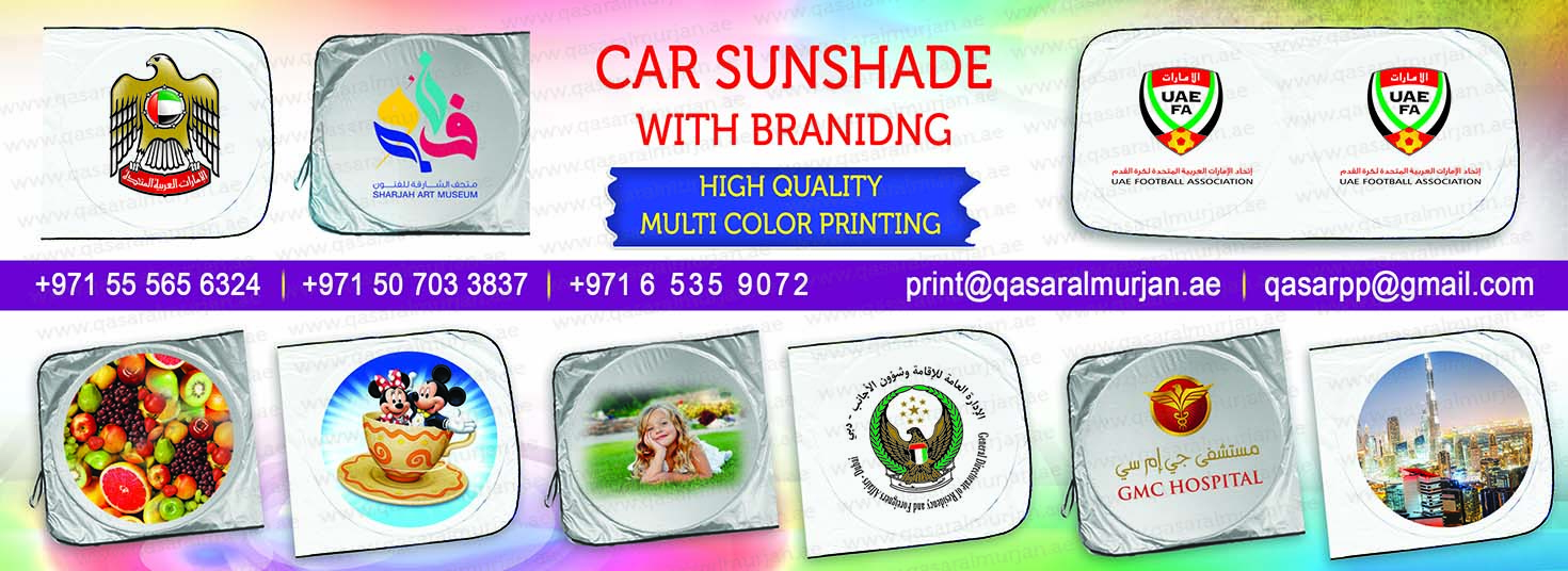 CAR SUNSHADE PRINTING IN UAE, CAR SUNSHADE SUPPLIER IN UNITED ARAB