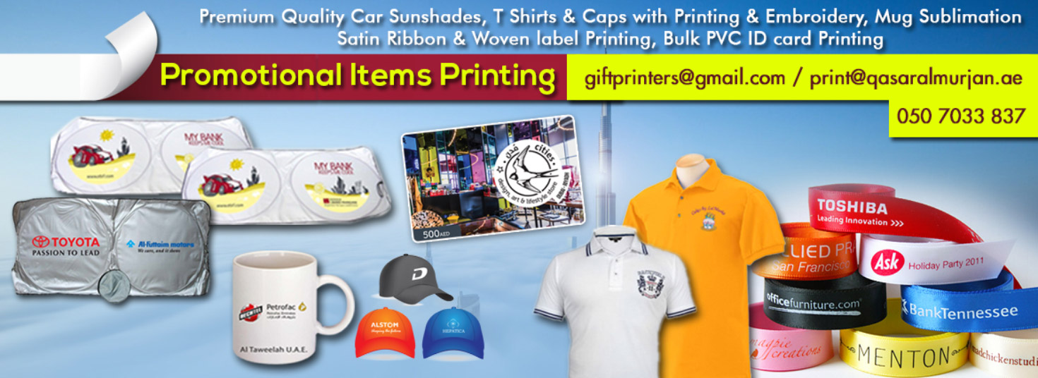 welcome Qasar Al Murjan Gifts Advertising printing & promotional ...