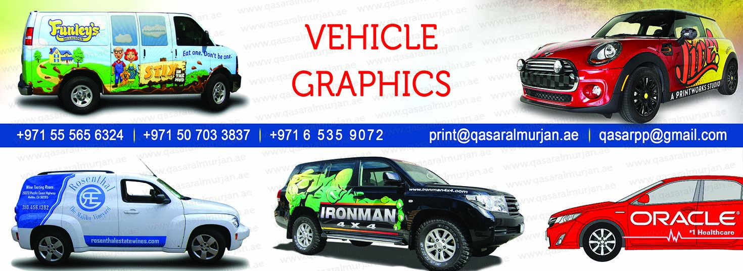Vehicle Graphics Automotive Graphics Superstore In United Arab - Auto graphics for car